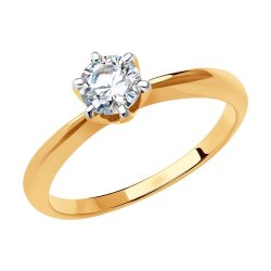 Inel de logodnă din aur SOKOLOV art 81010486 1