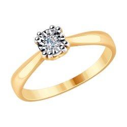 Inel de logodnă din aur SOKOLOV art 1011766