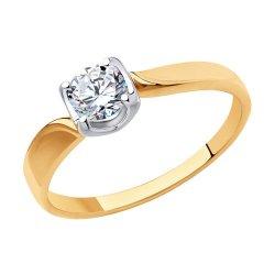 Inel de logodnă din aur SOKOLOV art 018366 1